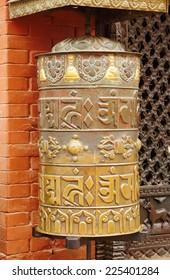 Prayer wheel in Swayambhunath Stupa, Kathmandu, Nepal