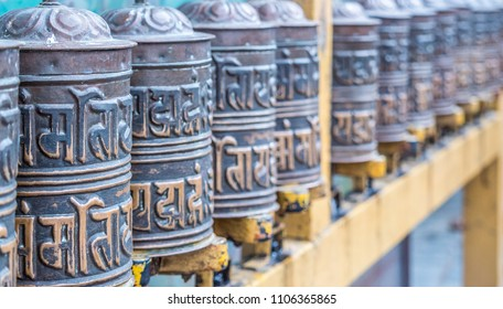 Prayer wheels in the buddhist temple in Nepal