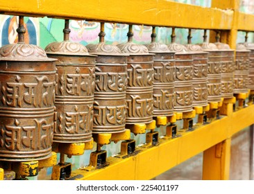 Prayer wheels on the walls of Swayambhunath Stupa, Kathmandu, Nepal