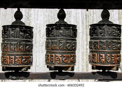 Prayer wheels, Swayambhunath, Kathmandu Valley, Nepal