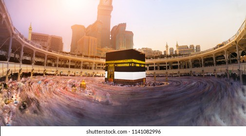 Kaaba Images Stock Photos Vectors Shutterstock