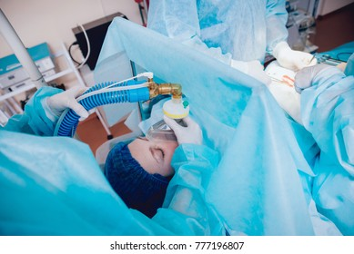 Pre oxygenation for general anesthesia. Surgery equipment