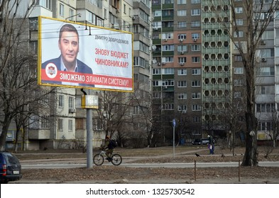 Pre-election posters of various little significant presidential candidates.Elections in Ukraine. February 28,2019 in Kiev,Ukraine