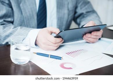 Preferring Digital Over Paper