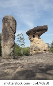 the prehistoric Cave and Stone Park of Phu Phra Bat National Park near the city of Udon Thani in the Isan in Northeast Thailand.