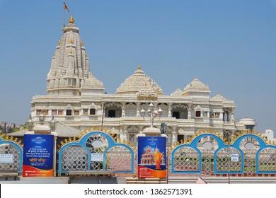 Prem Mandir is a Hindu temple in Vrindavan. It is maintained by Jagadguru Kripalu Parishat, an international non-profit, educational, spiritual, charitable trust. India, Vrindavan, March 29, 2019