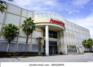 Premiere 14 on August 3, 2017 in Orlando, Florida, USA. Premiere 14 is a movie theater located in Orlando Fashion Square mall