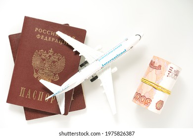 Preparing for the trip. Purchase of plane tickets. Documents money aviation.