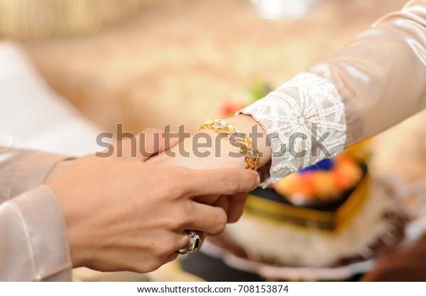 Present Ceremony During Wedding Ceremony Muslim Stock Photo