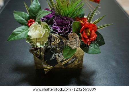 preserved flower collections happy new year