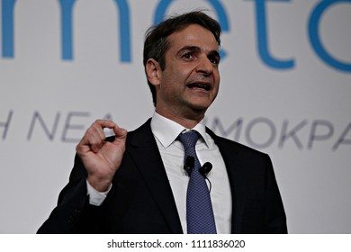 President of New Democracy, Kyriakos Mitsotakis delivers a pre-election speech to his supporters in Athens, Greece on Nov. 20, 2015