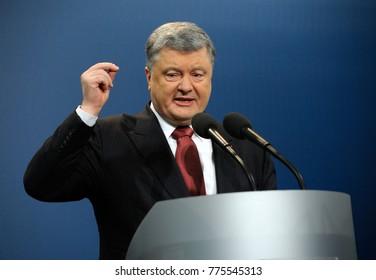 President of Ukraine Petr Poroshenko keeping speech during ceremony of giving judge robe to the chief of Supreme Court Valentina Danishevskaya. December 15, 2017. Kiev, Ukraine