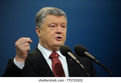 President of Ukraine Petr Poroshenko keeping speech during ceremony of giving judge's robe to the chief of Supreme Court Valentina Danishevskaya. December 15, 2017. Kiev, Ukraine