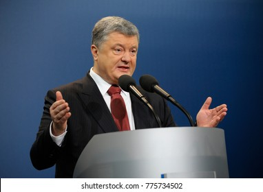 President of Ukraine Petr Poroshenko keeping speech during ceremony of giving judge's robe to the chief of Supreme Court Valentina Danishevskaya. December 15, 2017. Kiev, Ukraine