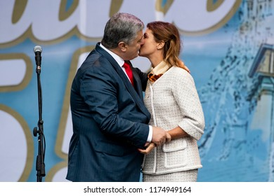 President of Ukraine Petro Poroshenko and First Lady Marina Poroshenko in Vinnitsa, Ukraine. 08-09-2018