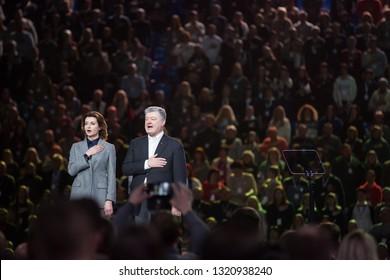 President of Ukraine Petro Poroshenko with his wife Marina during the presentation of his election program in Kiev, Ukraine. February 9, 2019.