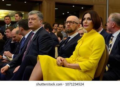 President of Ukraine Petro Poroshenko (left), leader of the People's Front Arseniy Yatsenyuk and his wife Tereza Yatsenyuk waiting for the beginning of Kiev Security Forum. April 12,2018. Kiev,Ukraine