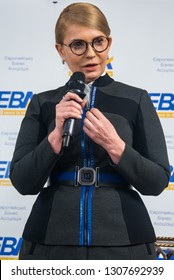 Presidential candidate Yulia Tymoshenko speaks to people, Ukraine, Kiev, February 4, 2018