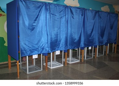 presidential election polling station voting booths