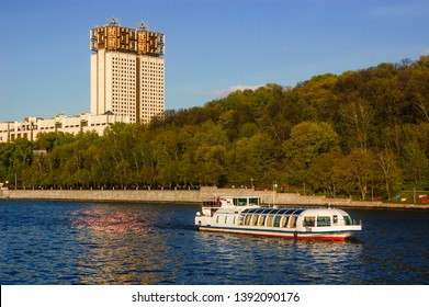 Presidium of the Russian Academy of Sciences in Vorobyovy Gory (Moscow) at the Moskva River on a sunny summer day