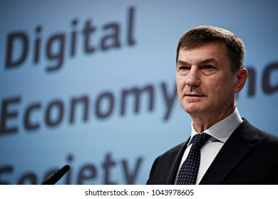 Press conference by Andrus Ansip, Vice-President of the European Commission in charge of Digital Single Market in Brussels, Belgium on Mar. 3, 2017