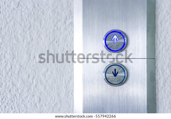 Press the elevator up and keypad elevator