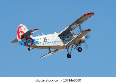 PRETORIA, SOUTH AFRICA-MAY 5 2018: Little Annie an Antonov AN-2  biplane with radial engine does a slow fly past at the Swartkops Museum Airshow