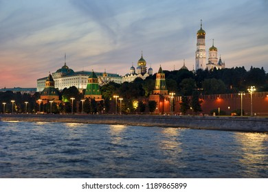 Pretty Twilight Sunset at Moscow Kremlin. Beautiful view from Sofiyskaya embankment of the River Moskva (Moscow) on the architectural ensemble of Moscow Kremlin