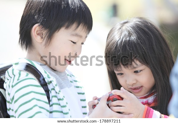 Primary Japanese Boy Japanese Girl Looking Stock Photo Edit Now 178897211