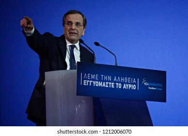 Prime Minister Antonis Samaras delivers a campaign speech ahead of Sunday's general election in Thessaloniki, Greece on Jan. 21, 2015.