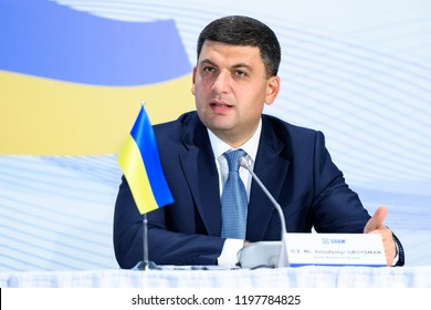 Prime Minister of Ukraine Volodymyr Groysman during the official opening of the GUAM head of states meeting in Mimi Castle in Bulboaca Village, 45km from Chisinau, Moldova, 05 October 2018.