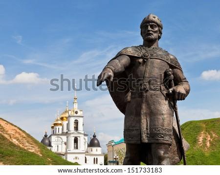 prince Yury Dolgoruky Statue