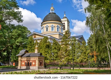 The princely chapel-tomb and the Peter and Paul Cathedral. Gomel. Belarus