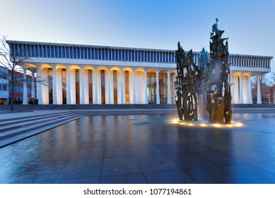 Princeton, New Jersey - April 20, 2018: Fountain of freedom on the campus of Princeton University before sunrise. Princeton University is a Private Ivy League University in New Jersey, USA.
