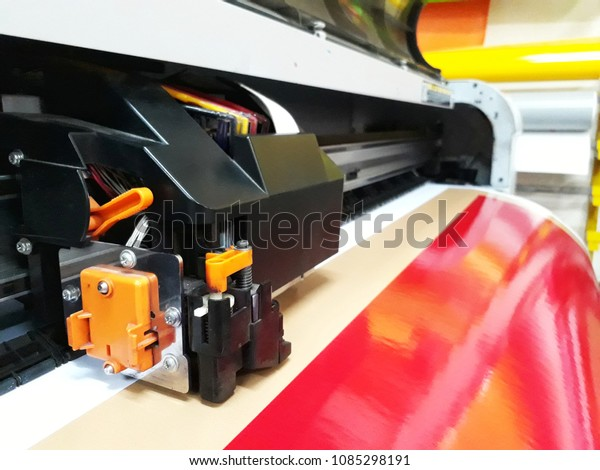 Printer Head Large Format Digital Printing Stock Photo (Edit Now