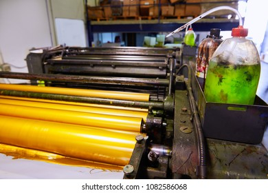 Printer ink machine rotary printing factory golden printer rollers