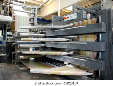 Printshop for newspaper. Double circumference web press (offset), designed for high-quality, high-pagination commercial and publication printing.