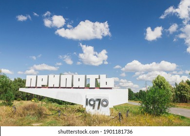 """Pripyat, Ukraine, August 2020: Memorial """"Pripyat"""" at the entrance to the ghost town"""