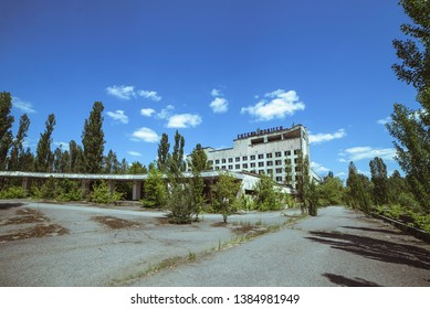 PRIPYAT, UKRAINE - June, 2016: The Polissya hotel in the ghost town of Pripyat, Chernobyl NPP alienation zone.