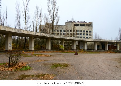 "PRIPYAT, UKRAINE - NOVEMBER 11, 2018: Hotel ""Polesye"" in abandoned ghost town of Pripyat, Chernobyl NPP alienation zone, Ukraine"