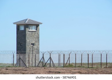 A prison guard tower, photograph taken from inside the prison.
