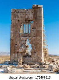 """The """"prison of Solomon"""", another part of the ruined compound. Ancient Persian city of Pasargad, Iran. UNESCO World Heritage"""