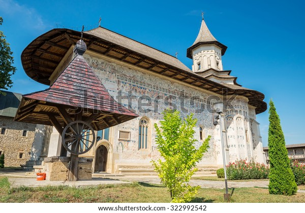 Probota Monastery was built in 1530 by Prince Peter IV Rares and it is one of eight churches painted on the exterior of Moldavia UNESCO World Heritage Site