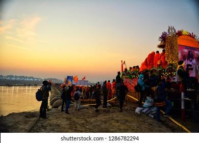the procession, Kumbh Mela at Prayagraj, India, January 2019
