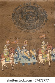 Procession of maharajah on horse, Indian miniature painting on 19th century paper. Udaipur, India