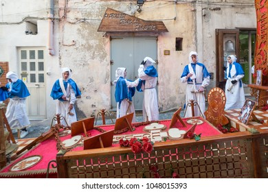 """PROCIDA, ITALY - MARCH 25, 2016 - The procession of """"Misteri""""celebrated at Easter's Good Friday in Procida, Italy. A relaxing moment"""