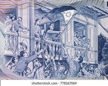 Proclamation of Philippine Declaration of Independence in the Emilio Aguinaldo mansion on Philippine 1 piso (1969) banknote closeup, Philippines money close up.