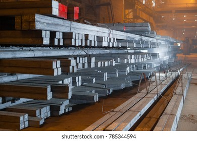 products of the metallurgical plant