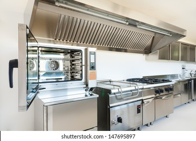 Professional kitchen in modern building