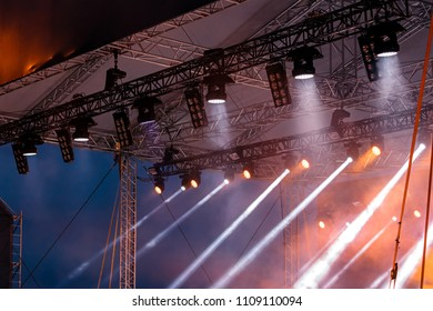 professional projectors and lightning equipment. concert stage before performance